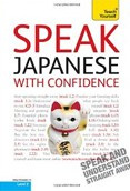 Teach Yourself Speak Japanese with Confidence (Gilhooly, H.)