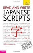 Teach Yourself Read and Write Japanese Scripts (Gilhooly, H.)
