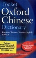 Pocket Oxford Chinese Dictionary + CD-ROM