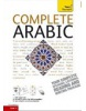 Teach Yourself Complete Arabic (Book/CD Pack) (Smart, J. - Altorfer, F.)