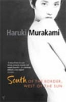 South of the Border, West of the Sun (Murakami, H.)