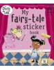 My Fairy Tale Sticker Book (Charlie and Lola) (Child, L.)