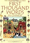 First Thousand Words in Chinese (Amery, H.)