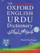 Oxford English-Urdu Dictionary (Hagee, S. H.)