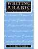 Writing Arabic: A Practical Introduction to Ruq'ah Script (Mitchell, T. F.)