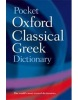 Pocket Oxford Classical Greek Dictionary (Morwood, J. - Taylor, J.)