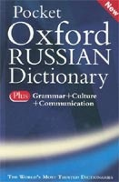 Pocket Oxford Russian Dictionary Plus (Thompson, D.)