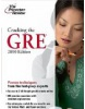 Cracking the GRE (Lurie, K. - Pecsenye, M. - Robinson, A.)