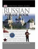 Eyewitness Travel Guides - Russian (Phrase Book)
