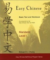Easy Chinese Mandarin, Level I (Chang, E. C.)