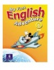 My First English Adventure 1 DVD (Musiol, M. - Villarroel, M.)