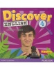 Discover English 4 Class CD (Liz Kilbey)