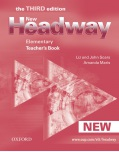 New Headway, 3rd Edition Elementary Teacher's Book (Soars, J. + L.)